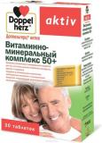 Доппельгерц Актив Витамин.комплекс 50+ №30