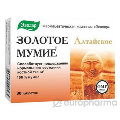 Мумие алтайское очищенное 200 мг №30,табл