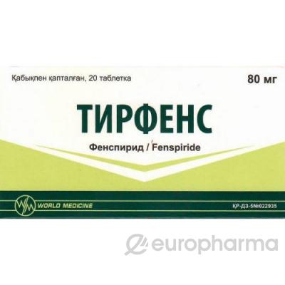 Тирфенс 80 мг №20,табл
