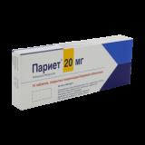 Париет 20 мг № 14 табл покр кишечнораст оболочкой