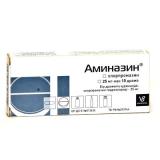 Аминазин 25 мг №10,табл .п/плен.обол