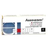 Аминазин 50 мг №10,табл п/плен.обол