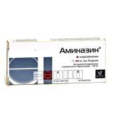 Аминазин 100 мг №10,табл п/плен.обол
