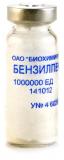 Бензилпенициллина-Na соль 1 млн ЕД № 1 порошок для приготовления раствора для инъекций