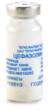 Цефазолин 1 гр, фл.
