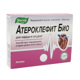 Атероклефит БИО 0,25 г, №30, капс.