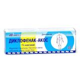 Диклофенак-АКОС 1%, 30 гр, мазь
