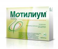 Мотилиум 10 мг № 30 табл п/плён оболоч