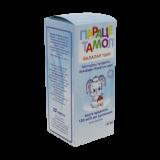 Парацетамол 120 мг/5 мл 100 мл суспензия для приема внутрь