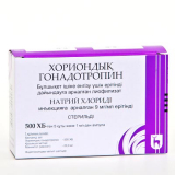 Гонадотропин хорионический 500 ЕД, №5, амп.