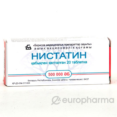 Нистатин 500000 ЕД, №20, табл.