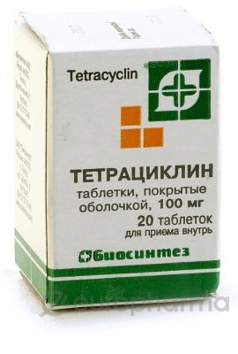 Тетрациклин 100 мг, №20, табл.