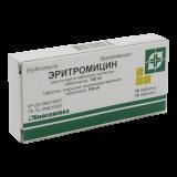 Эритромицин 100 мг № 10 табл