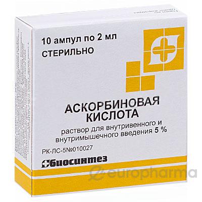 Аскорбиновая кислота 5% 2 мл № 10 амп