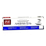 Splat зубная паста Ликвум гель 100 мл