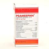 Реамберин 1,5 %, 400 мл, раствор