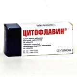 Цитофлавин №50, табл.