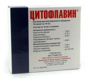 Цитофлавин 10 мг, №10, амп.