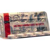 Ацетилсалициловая кислота 0,5 г № 10 табл.