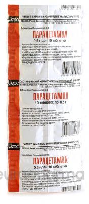 Парацетамол 0,5 г № 10 табл