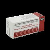 Нитроксолин 0,05 г № 50 табл покрытые оболочкой