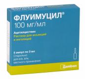 Флуимуцил раствор д/инъекций 100 мг/ мл 3 мл № 5 амп