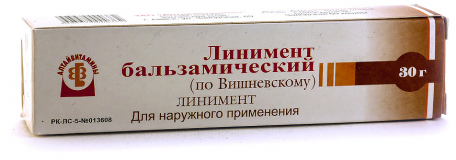 Вишневского линимент 30 гр, туба