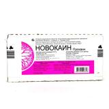 Новокаин 0,5%, 5 мл, №10, амп.