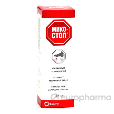 Микостоп дезодорант-антиперспирант для ног 150 мл спрей