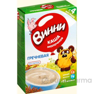 Винни Каша молочная 220 гр в ассортименте