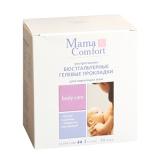 Наша мама Mama Comfort бюстгальтерные гелевые прокладки №30