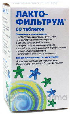 Лактофильтрум 50 мг, №60, табл.