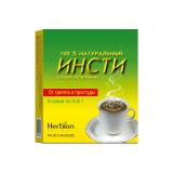 Инсти-чай травяной от гриппа и простуды № 5 пакетики
