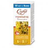 Софья (пчелин.яд) 75 гр, крем, для тела