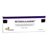 Ретиналамин 5 мг, №10, (для леч.заб.глаз)