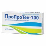 Пропротен-100 №20 табл