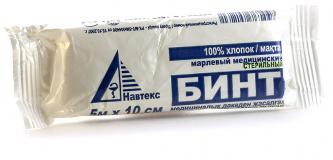 Бинт марлевый 5х10 стер