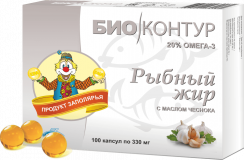 Рыбий жир №100, капс., с чесноком
