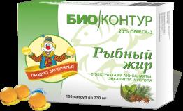Рыбий жир №100, капс., анис, мята, эвкалипт, укроп