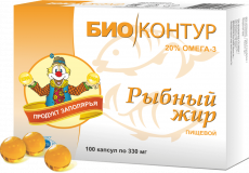 Рыбий жир №100, капс., пищевой