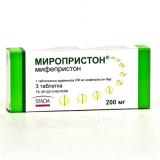 Миропристон 200 мг, №3, табл.