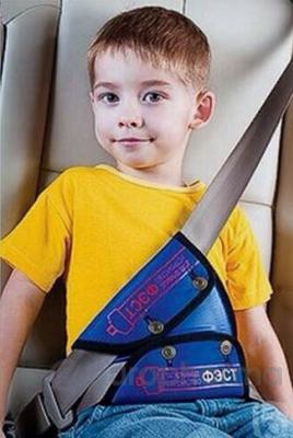 Детское удерживающее устройство (ДУУ) ФЭСТ б/л