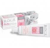 ROCS зубная паста Минеральная защита и нежный уход от 0-3 лет 45 гр
