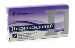 Полиоксидоний 12мг, №10, свечи