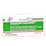 Полиоксидоний 3 мг, №5, пор д/ин