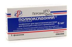 Полиоксидоний 6 мг, №5, пор д/ин