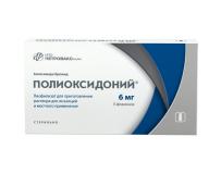 Полиоксидоний 6 мг № 5 лиофилизат д/пригот р-ра