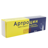 Артроцин 50 мл крем