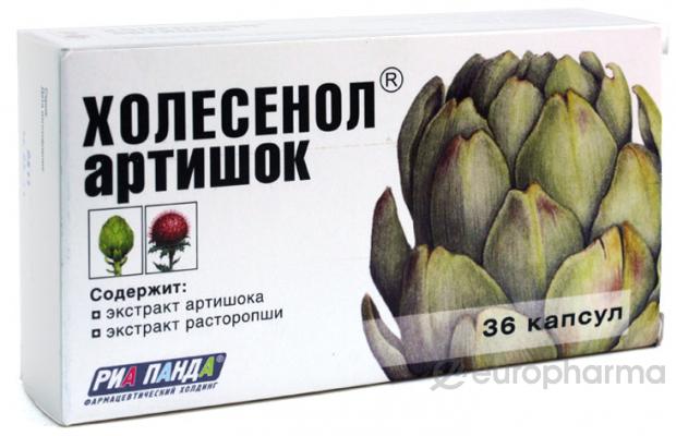 Холесенол Артишок №36, капс.