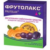 ФрутоЛакс 0,5 г, №30, капс.